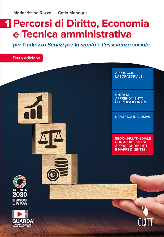 Percorsi di Diritto, Economia e Tecnica amministrativa 1